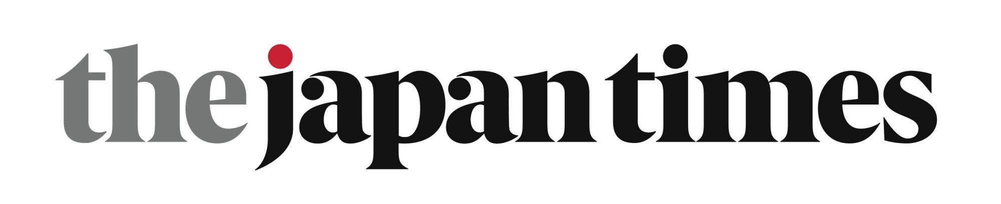 Japan-times-logo